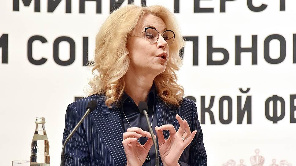 Новые подходы к оценке бедности должны сделать социальную политику в РФ под руководством вице-премьера Татьяны Голиковой более оформленной