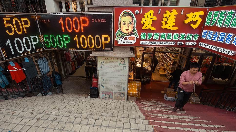 Как Китай помогает России покрывать дефицит европейской валюты