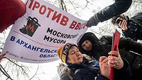 Архангельский суд разобрал отходы  / Он дал шанс на референдум о запрете на ввоз московского мусора в регион