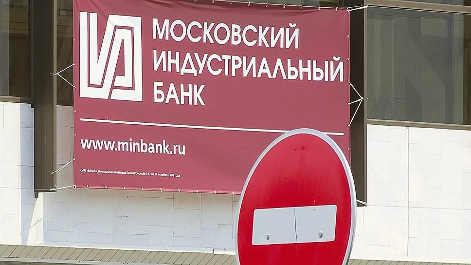 Кредитный банк москвы официальный сайт
