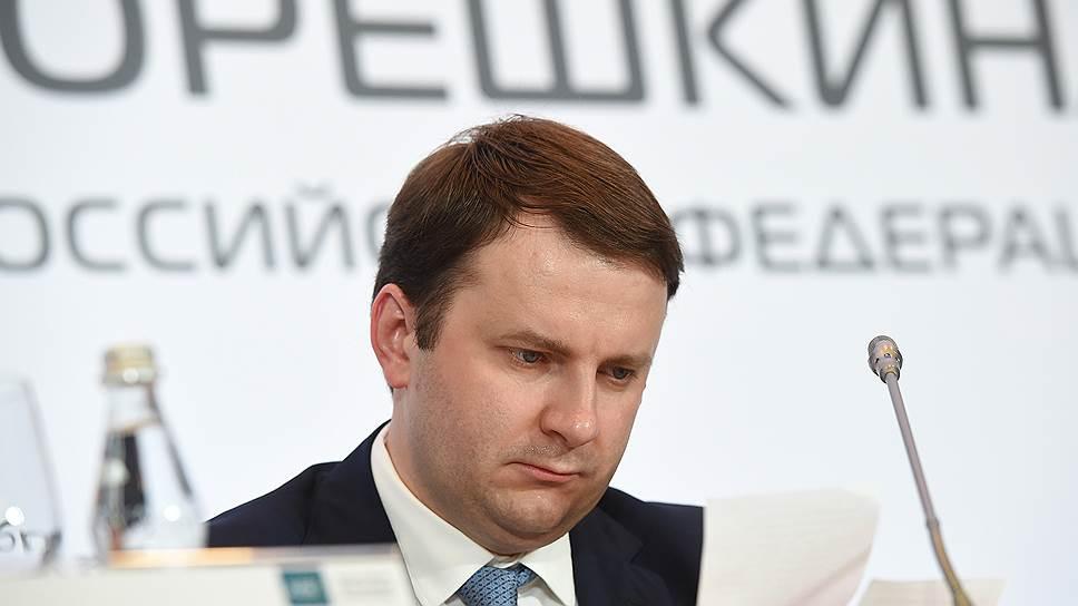 Методика оценки работы губернаторов, разработанная при участии команды министра экономики Максима Орешкина, строится на поощрительном принципе