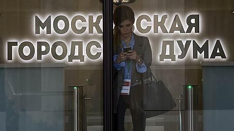 Мосгордума решила не менять размер  / Московские депутаты снова скорректировали избирательное законодательство