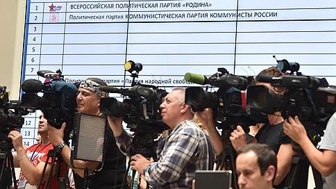 Партстроительство дошло до капремонта  / Минюст начинает масштабную проверку партий