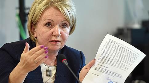 Неуважению к правам человека выписали штраф  / «Яблоко» внесло в парламент Карелии законопроект о наказании для чиновников