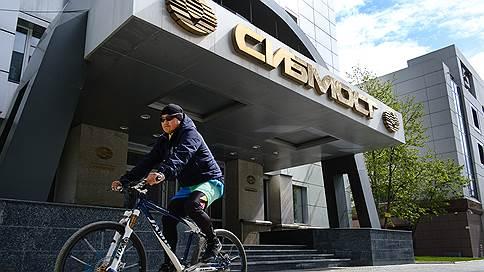 «Сибмост» не выдержал  / Компания не смогла заключить мировое соглашение с кредитором