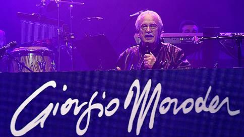 Танцы за пенсионным порогом // Джорджо Мородер дебютировал в Москве в 79 лет