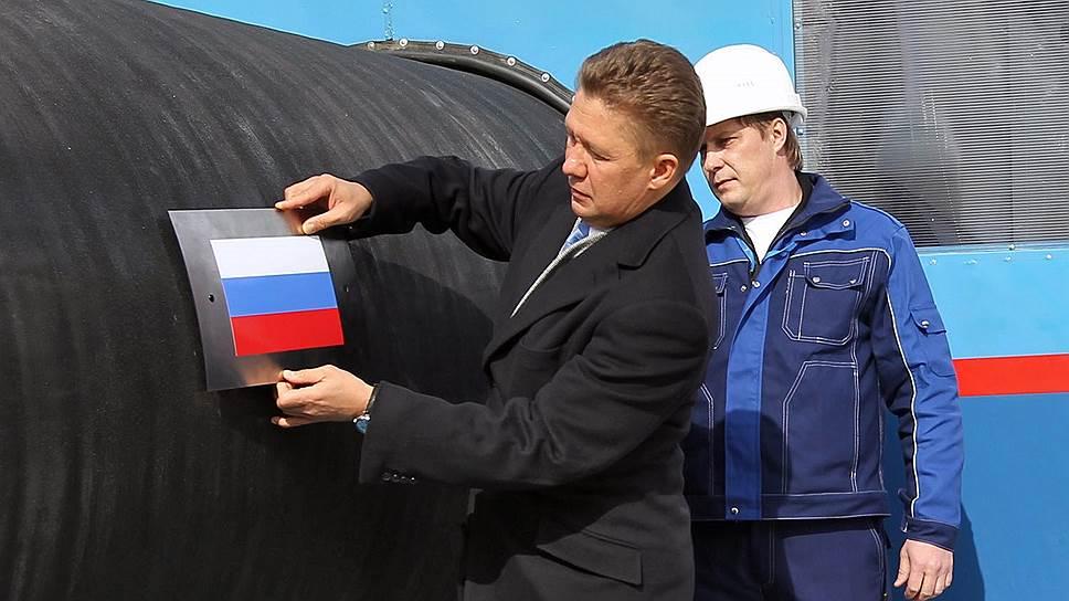 Глава «Газпрома» Алексей Миллер (слева)