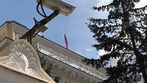 Торговля  двигатель публичности // ЦБ предлагает изменить прочтение статуса ПАО