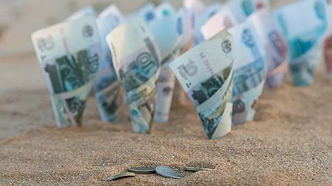 Бюджет привыкает к профициту // Мониторинг государственных финансов