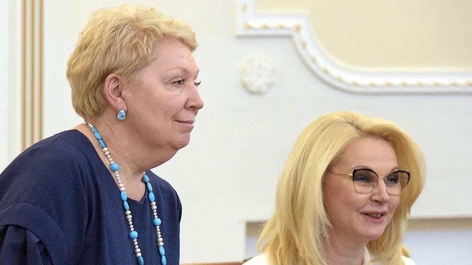Вице-премьер Татьяна Голикова (справа) и министр просвещения Ольга Васильева сдвигают приоритеты образования для обеспечения нацпроектов компетентными кадрами