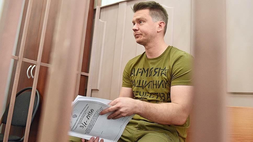 Бывший сотрудник 2-го отдела управления «К» ФСБ России Андрей Васильев