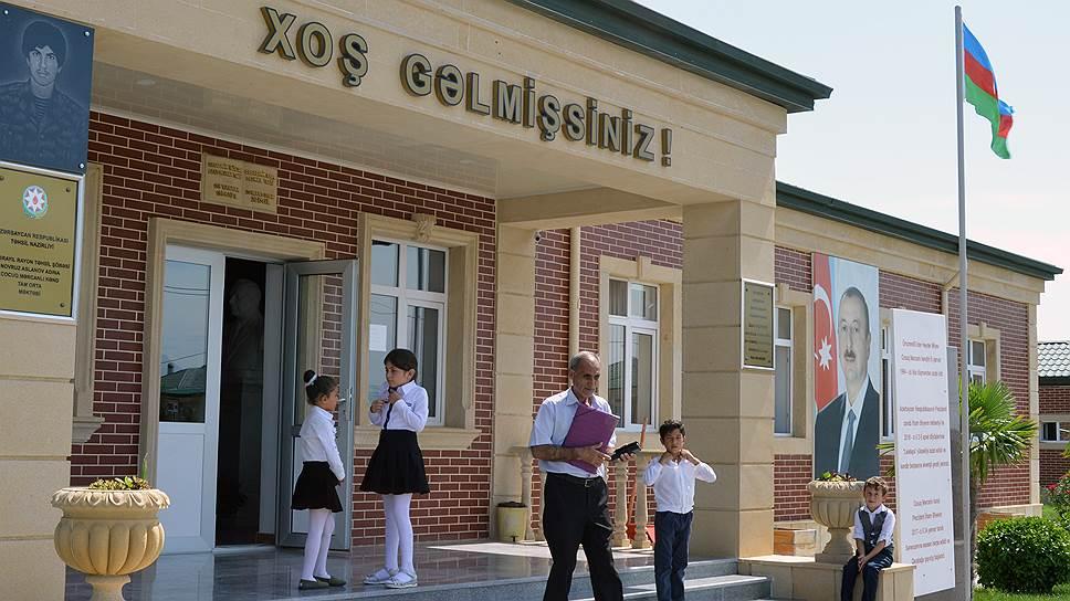 Вооруженный конфликт 2016 года привел к тому, что в азербайджанском прифронтовом селе Джоджуг-Марджанлы появились и жилые дома, и медпункт, и школа