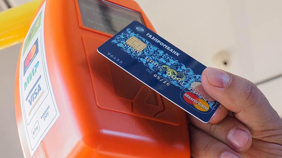 росгосстрах банк документы на кредит