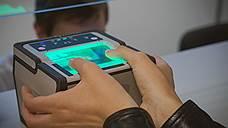 Вкладчиков обязали сдать биометрию