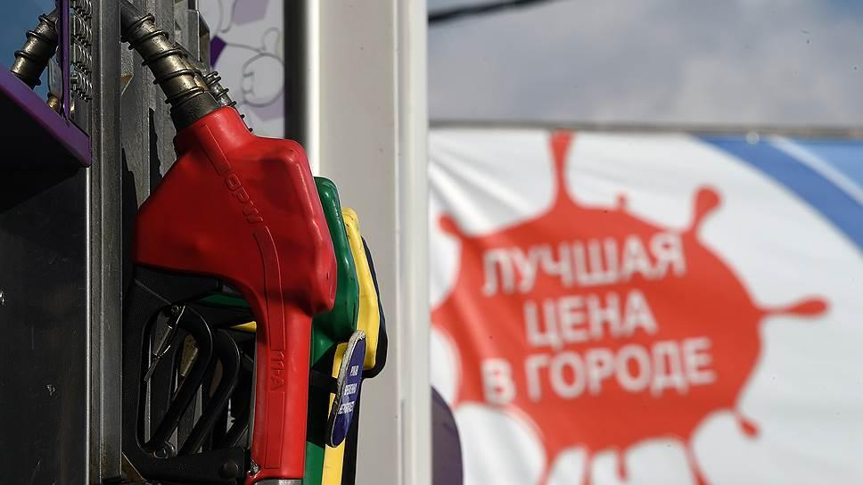 Цены на бензин, несмотря на их умеренный рост, вновь стали предметом пристального внимания правительства