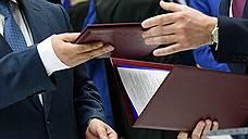 Инвестсоветников подписали на реестр