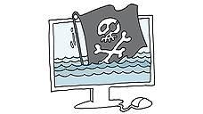 Пиратам выдачи не будет
