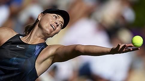 Мария Шарапова щегольнула нулем // Она выиграла первый матч за 20 недель