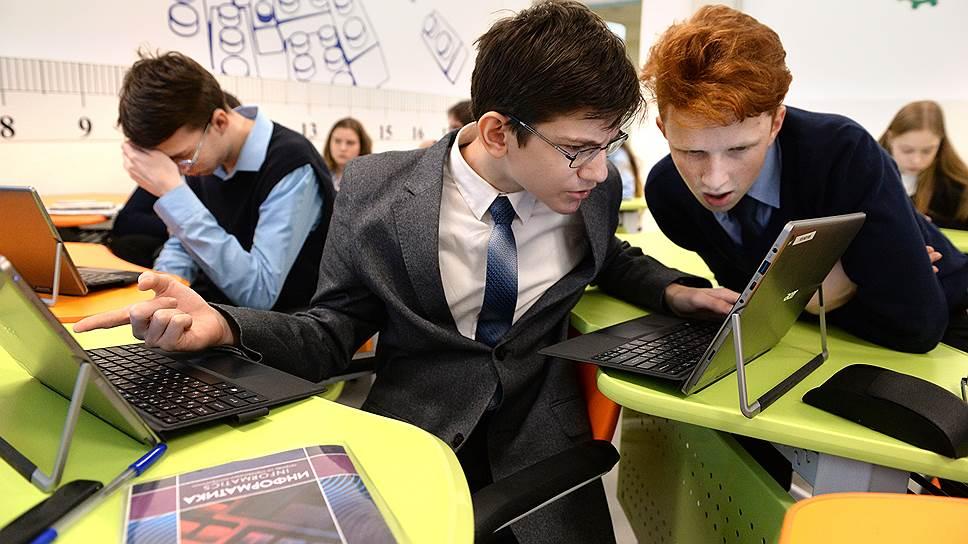 Российские школьники смогут увидеть, как их персональные данные и данные их родителей становятся частью цифровой образовательной среды