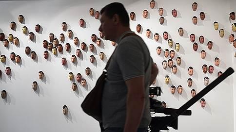 Право быть Избранным // Фонд Louis Vuitton показывает свою коллекцию в Москве