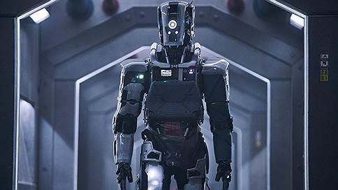 Электронно-воспитательная машина // На экраны выходит фильм Дитя робота