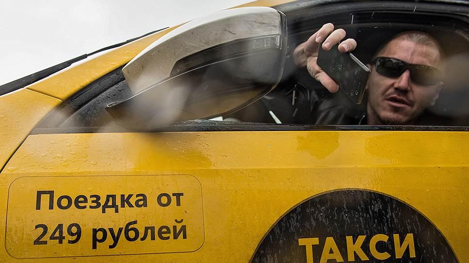 """Что известно о системе электронных путевых листов """"Яндекс. Такси"""""""