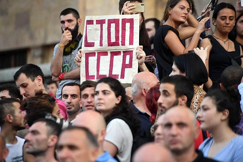 Власти РФ разглядели в митинге у парламента Грузии все признаки «нагнетания антироссийской истерии»