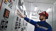Электросети нацеливают на эталон
