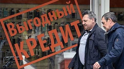 Неравенство не лечится в кредит // Ученые предостерегают власти РФ от политики, ведущей к финансовому кризису