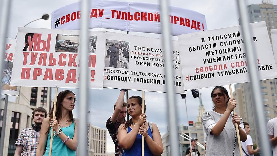 Санкционированный митинг на проспекте Сахарова в Москве собрал всех желающих и обошелся без задержаний