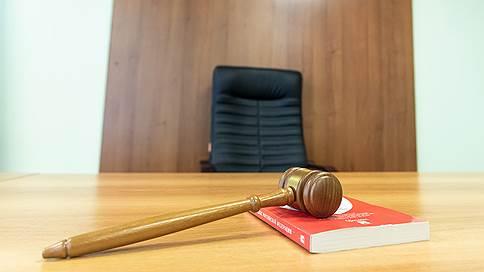 Взятка запахла марихуаной // Кубанского судью обвиняют в получении денег от сотрудников наркоконтроля