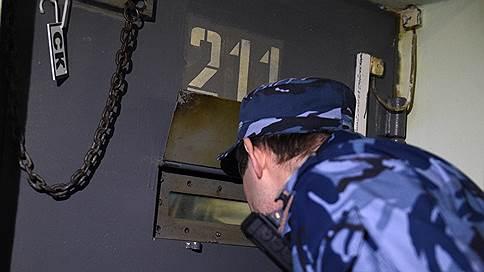 В состоянии наркотического обвинения // За посылку из Гонконга преподаватель из США провел 20 месяцев в московских СИЗО