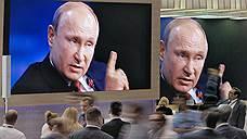 В России рассмотрели обычную экономику
