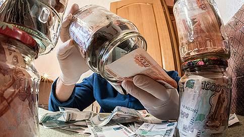 Тишина любит деньги  / Наличие сбережений в России уменьшает инфляционные ожидания, но не в кризис