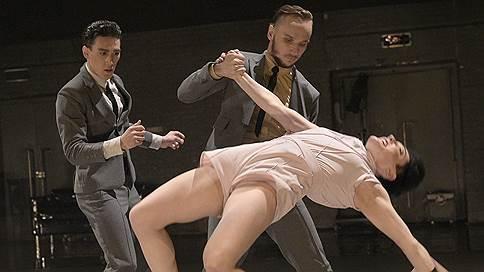 Игровая танцплощадка // «Балет Москва» отметил 30-летие «Танцполом»