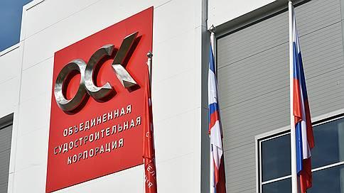 В ОСК появится главный гражданский  / Куратором судостроения могут назначить Леонида Вирохобского