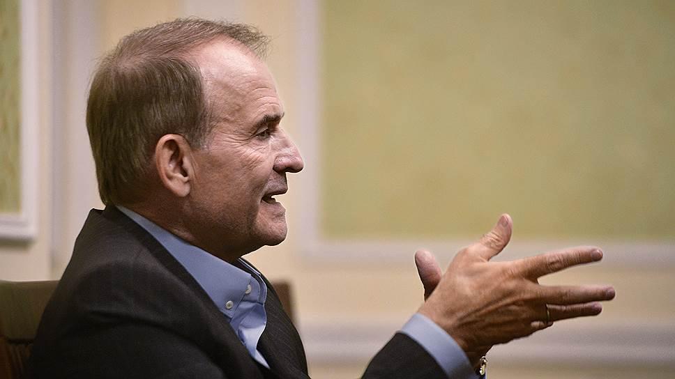 Председатель политического совета украинской партии «Оппозиционная платформа — за жизнь» Виктор Медведчук