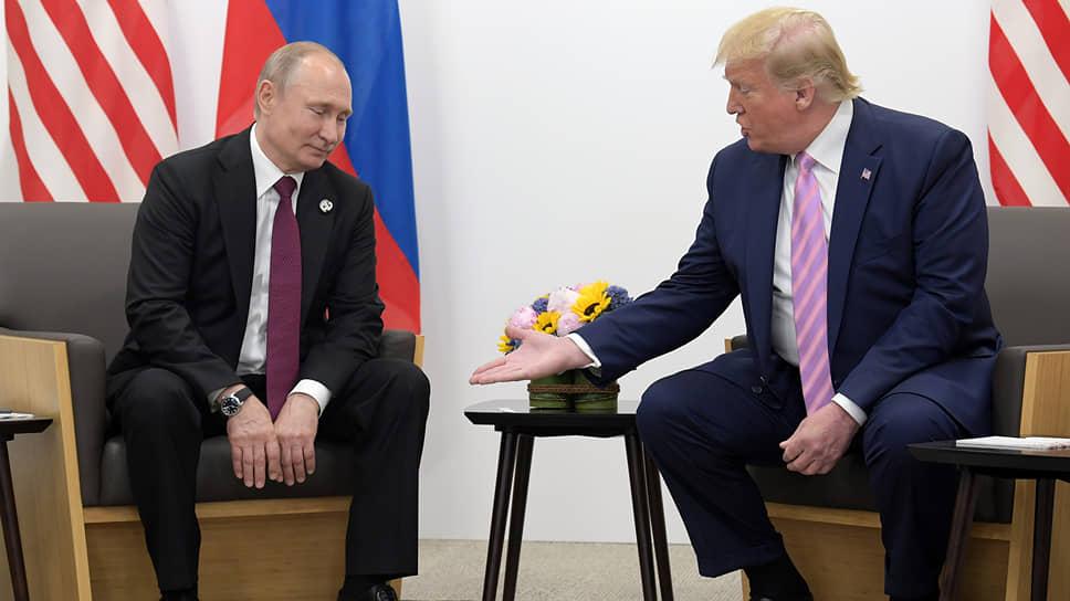 Президент США Дональд Трамп был настроен в этот день решительно. Решительно благодушно