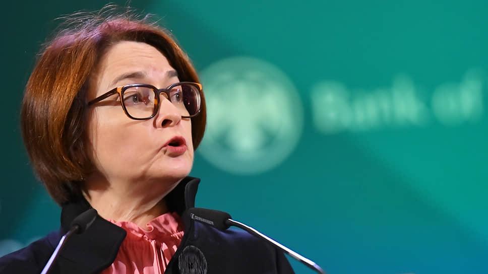 Глава Банка России Эльвира Набиуллина рассказала Международному банковскому конгрессу о том, как регулятор видит свое участие в поддержке экономического роста