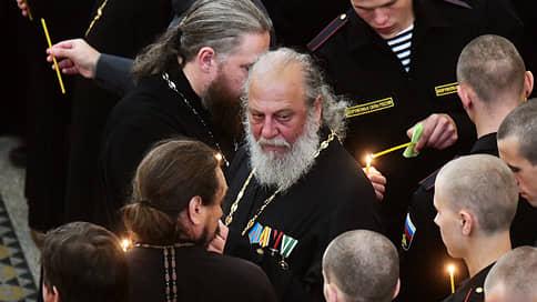 Мужайтесь и крепитесь // В Кронштадте прошла панихида по погибшим в Баренцевом море подводникам