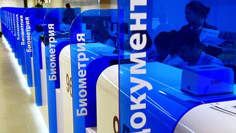 К биометрии подтягивают резервы  / ЦБ стимулирует банки внедрять новую технологию