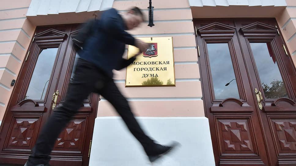 Полное собрание выдвижений / Завершен прием документов от кандидатов в Мосгордуму