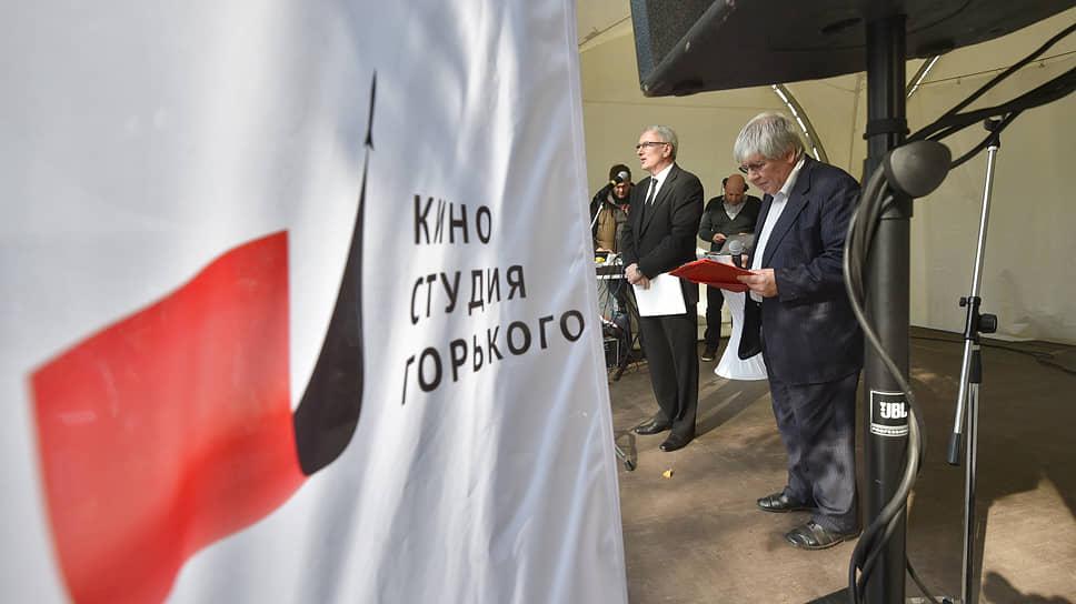 Зачем киностудия имени Горького хочет продать непрофильные активы