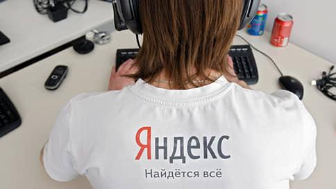 Яндекс.Афиша собрала очередь // Билетные операторы объединяют претензии к сервису
