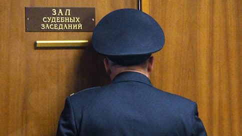 Чекист числился в университете // Арестован подполковник ФСБ, фиктивно трудоустроившийся преподавателем