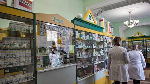 Гомеоапатия // Продажи препаратов падают третий год подряд