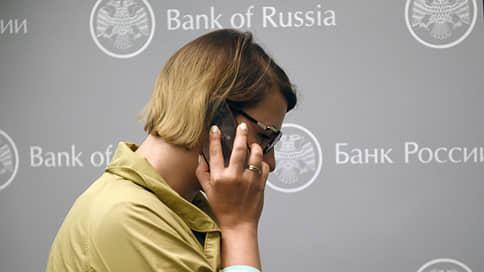 Быстрым платежам накручивают процент // Крупные банки настаивают на увеличении своей комиссии