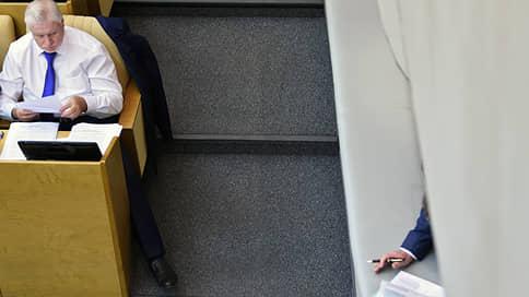 Госдума причесала Налоговый кодекс // Приняты поправки о совершенствовании фискальных режимов