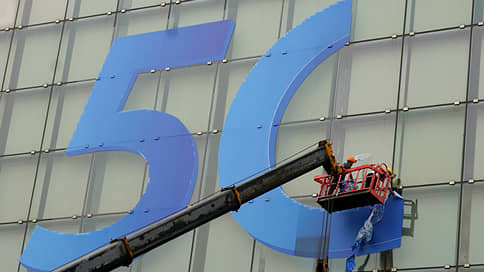 5G взвесили на весах прогресса // В ОЭСР попытались оценить последствия технологической революции photo