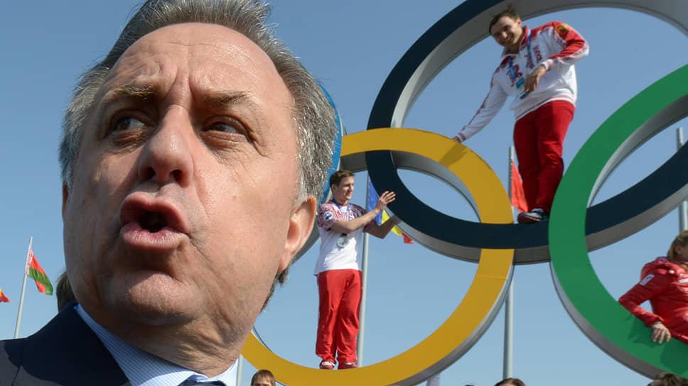 Виталий Мутко сообщил, что «удовлетворен решением, которое принял CAS»